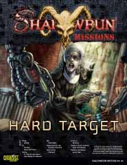 "SRM 04-06 – ""Hard Target"" (Artifact Rush, Part 3)"